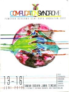 syndrome 1